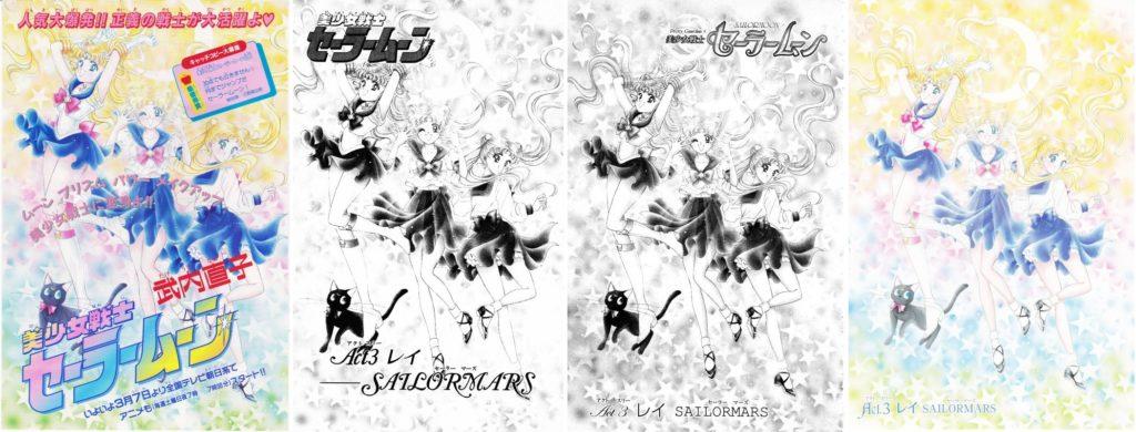Act 3 Cover – Nakayoshi, Original, Remaster, Perfect