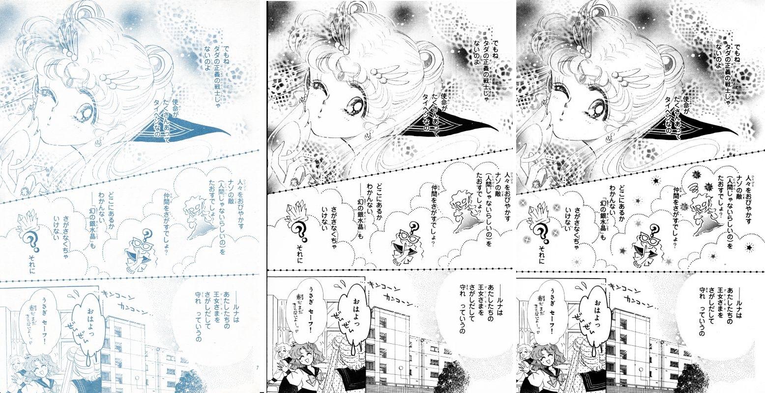 Act 4, Page 4 – Nakayoshi, Original, Remaster