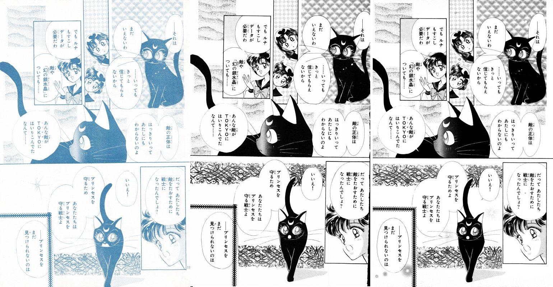 Act 4, Page 8 – Nakayoshi, Original, Remaster