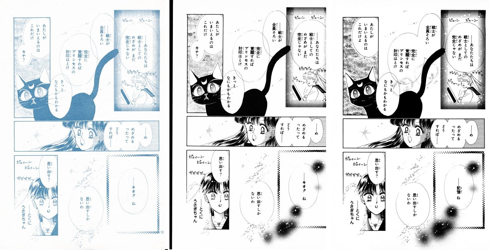 Act 4, Page 10 – Nakayoshi, Original, Remaster