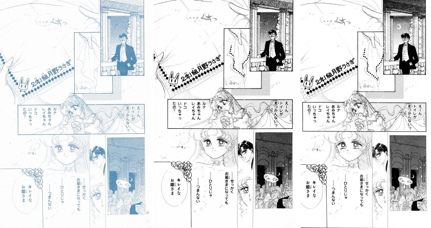 Act 4, Page 18 – Nakayoshi, Original, Remaster