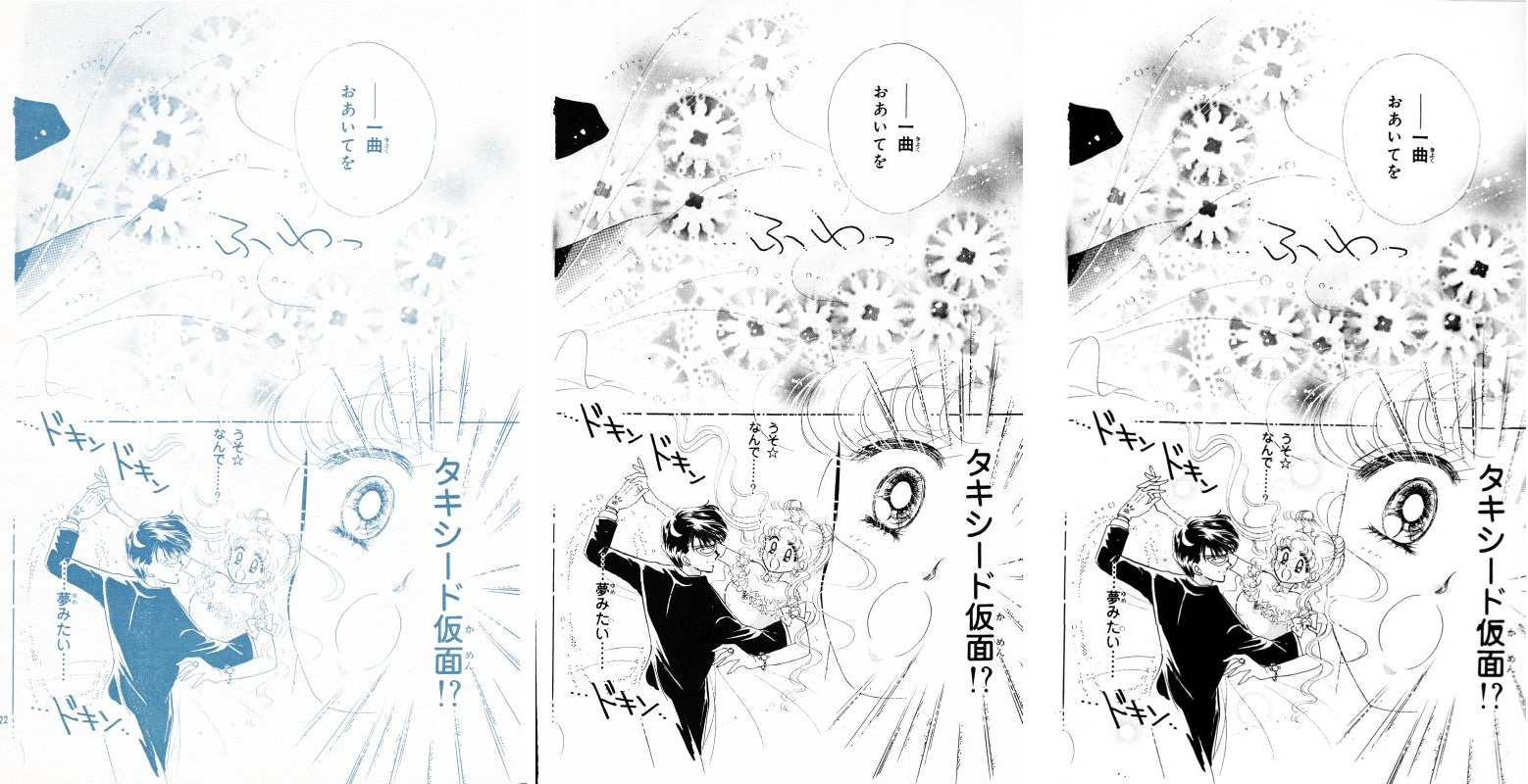 Act 4, Page 19 – Nakayoshi, Original, Remaster