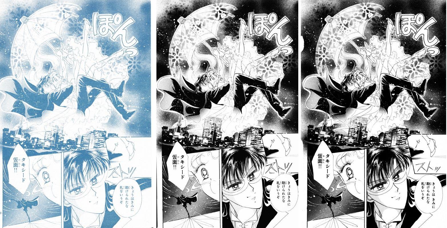 Act 4, Page 27 – Nakayoshi, Original, Remaster