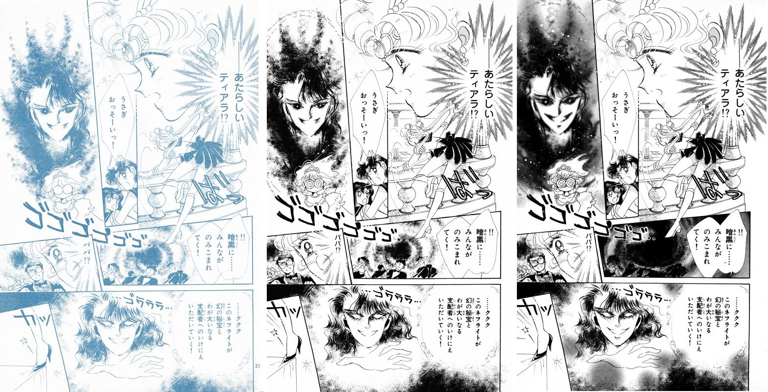 Act 4, Page 30 – Nakayoshi, Original, Remaster