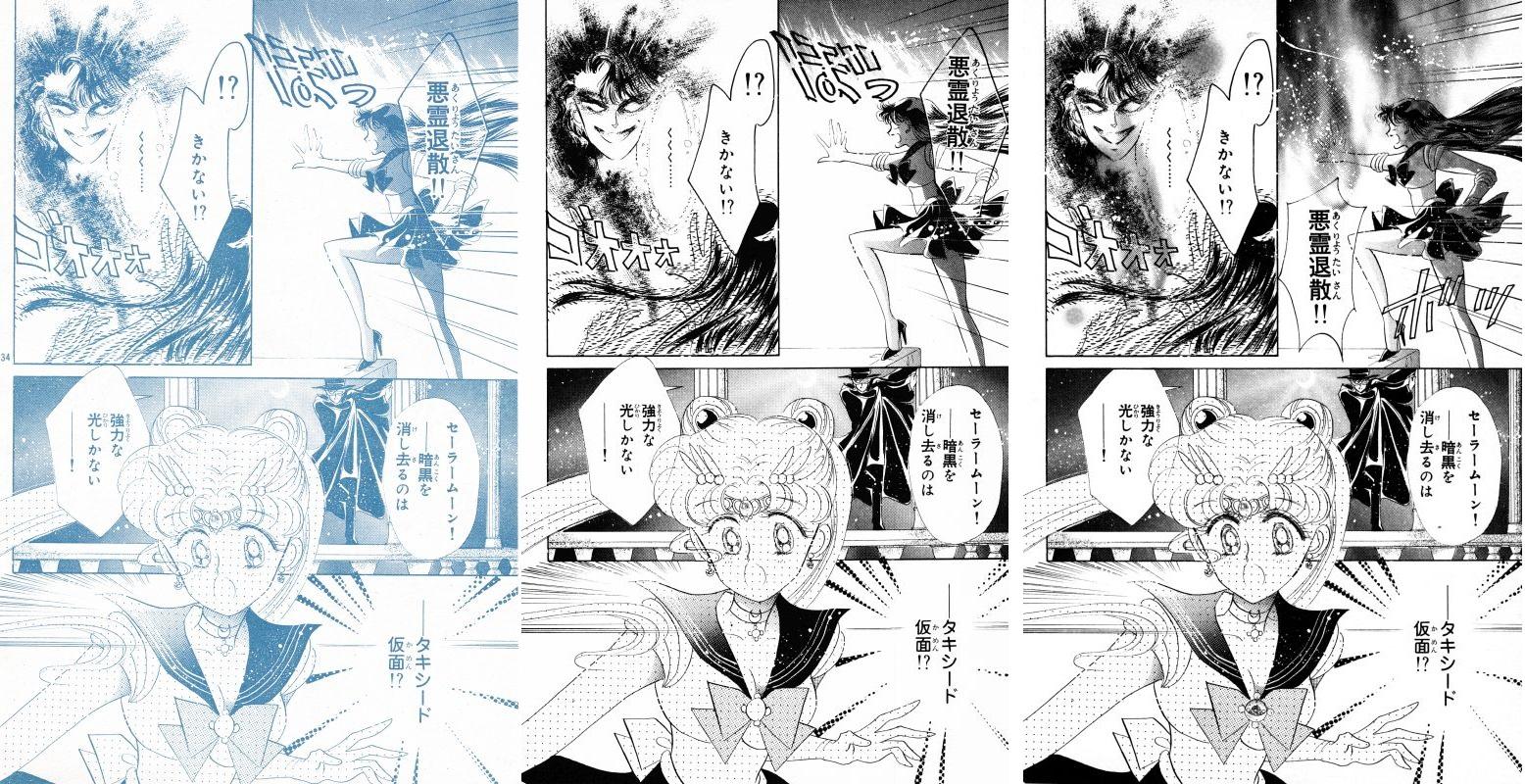 Act 4, Page 31 – Nakayoshi, Original, Remaster