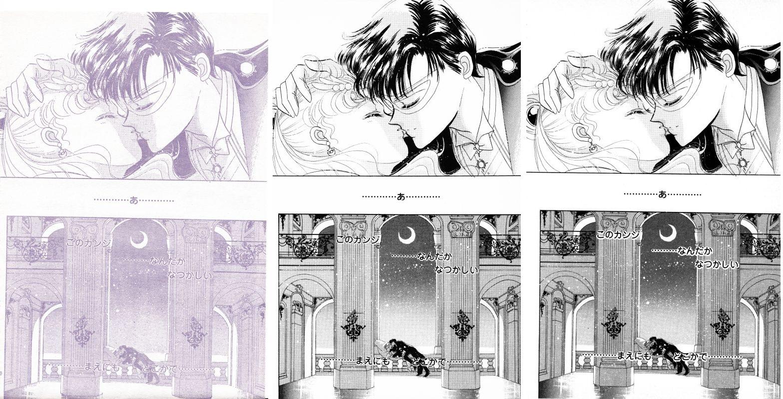Act 4, Page 37 – Nakayoshi, Original, Remaster