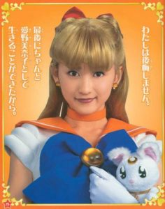 Ayaka Komatsu (2003)