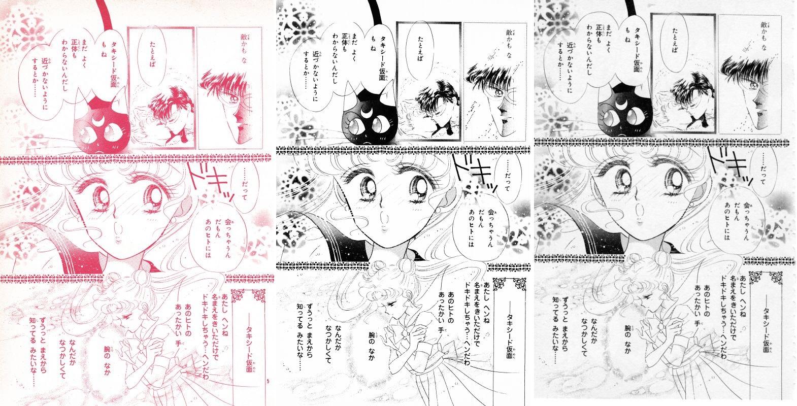 Act 5, Page 3 – Nakayoshi, Original, Remaster