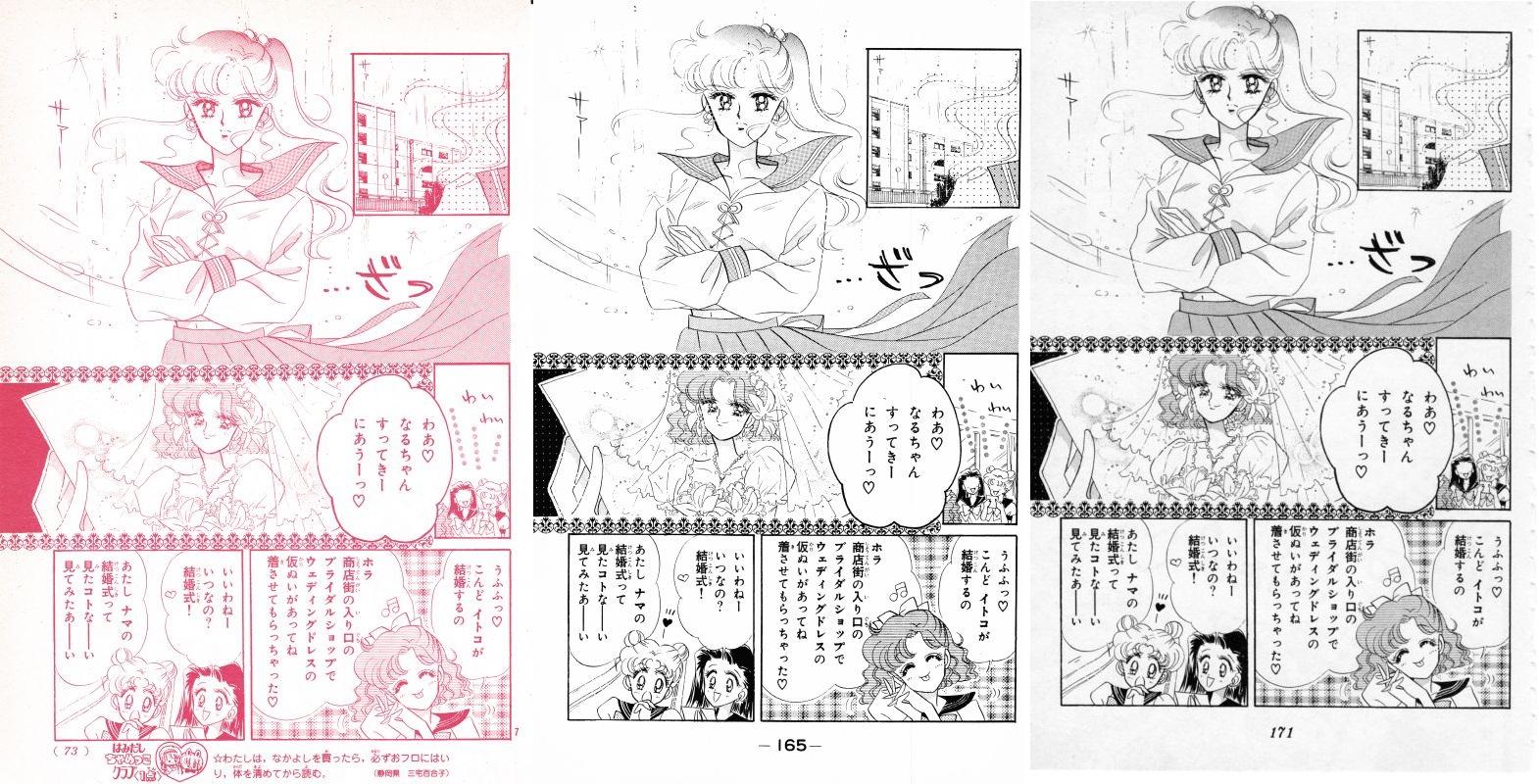 Act 5, Page 5 – Nakayoshi, Original, Remaster
