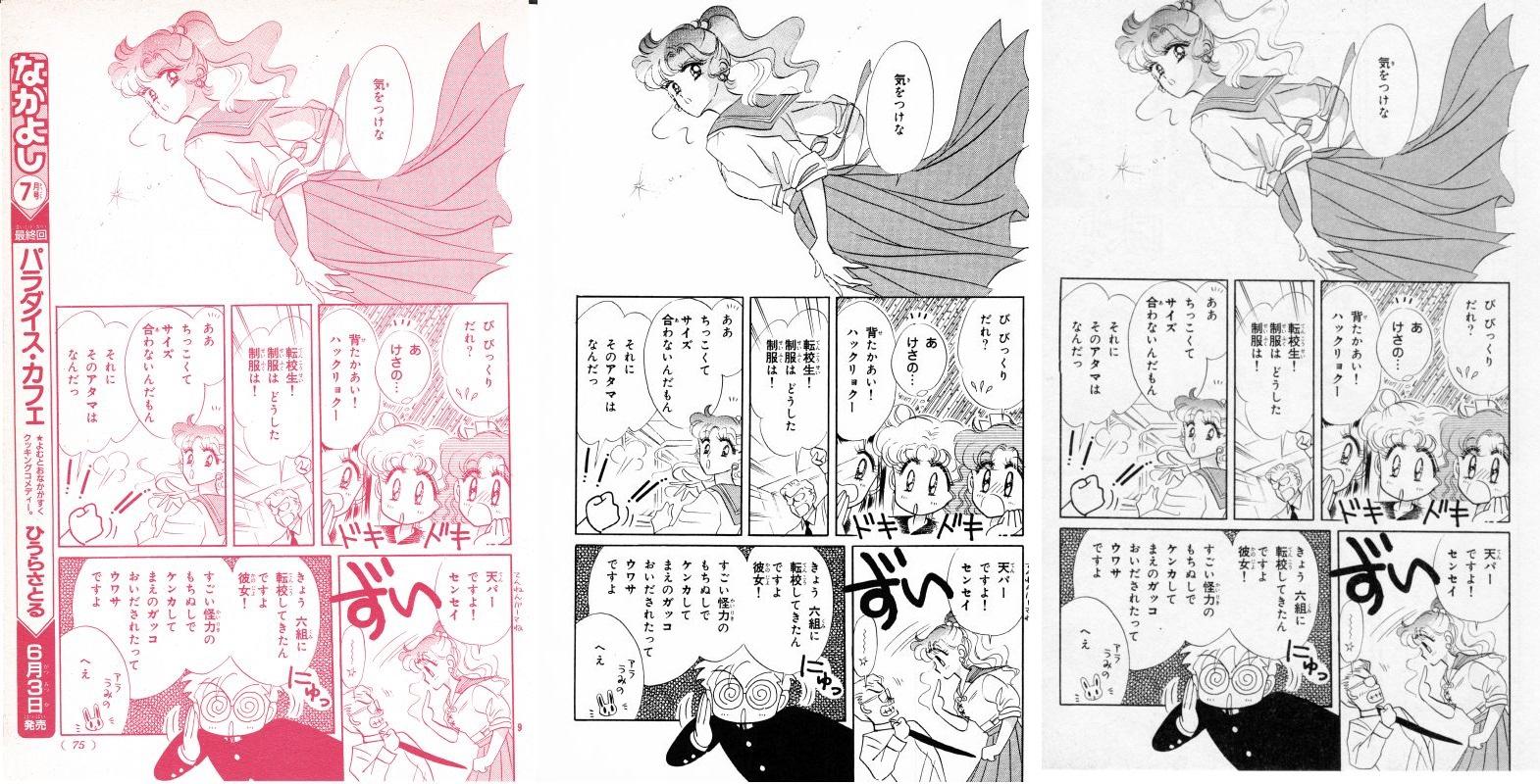 Act 5, Page 7 – Nakayoshi, Original, Remaster