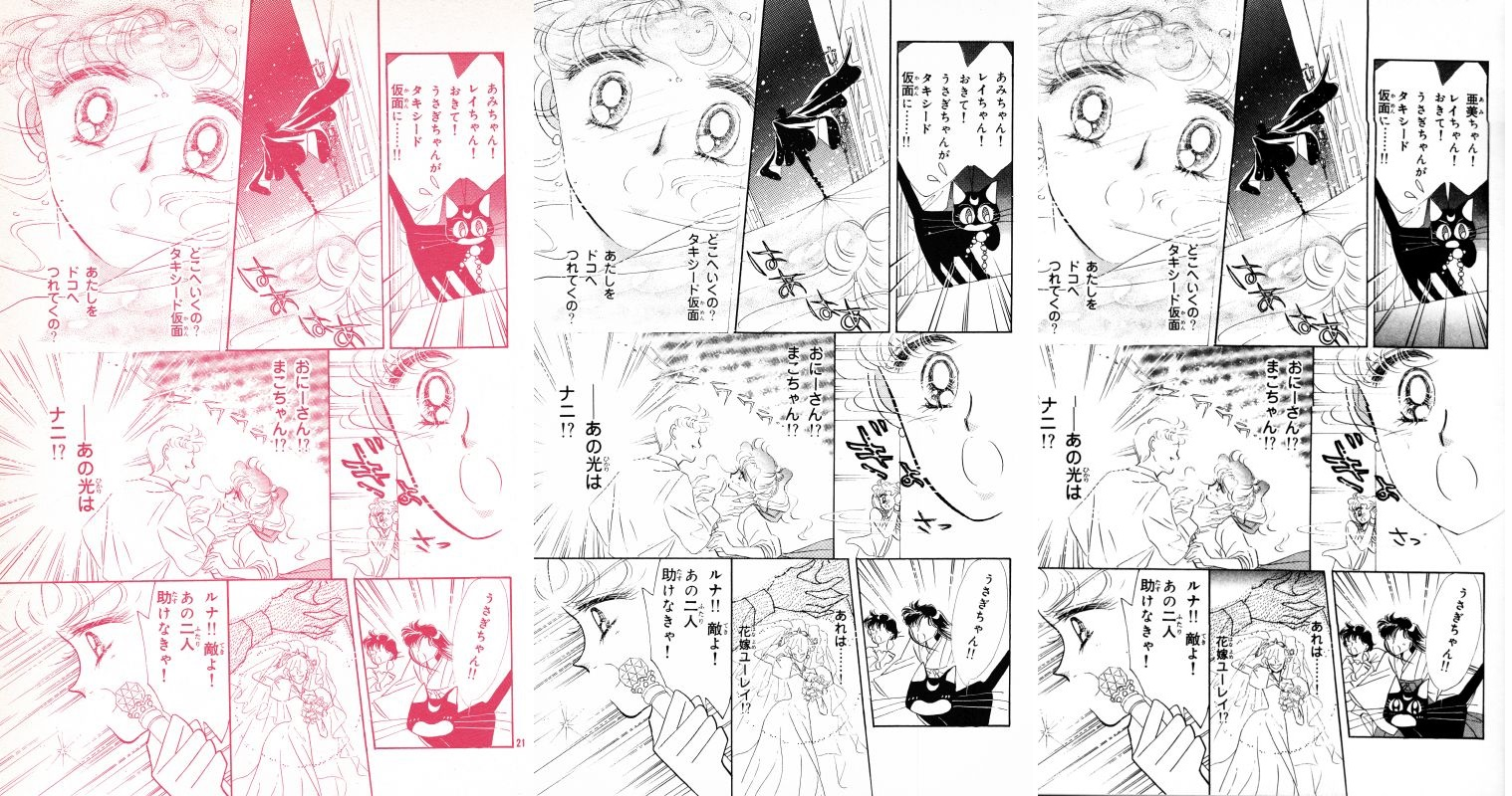 Act 5, Page 19 – Nakayoshi, Original, Remaster