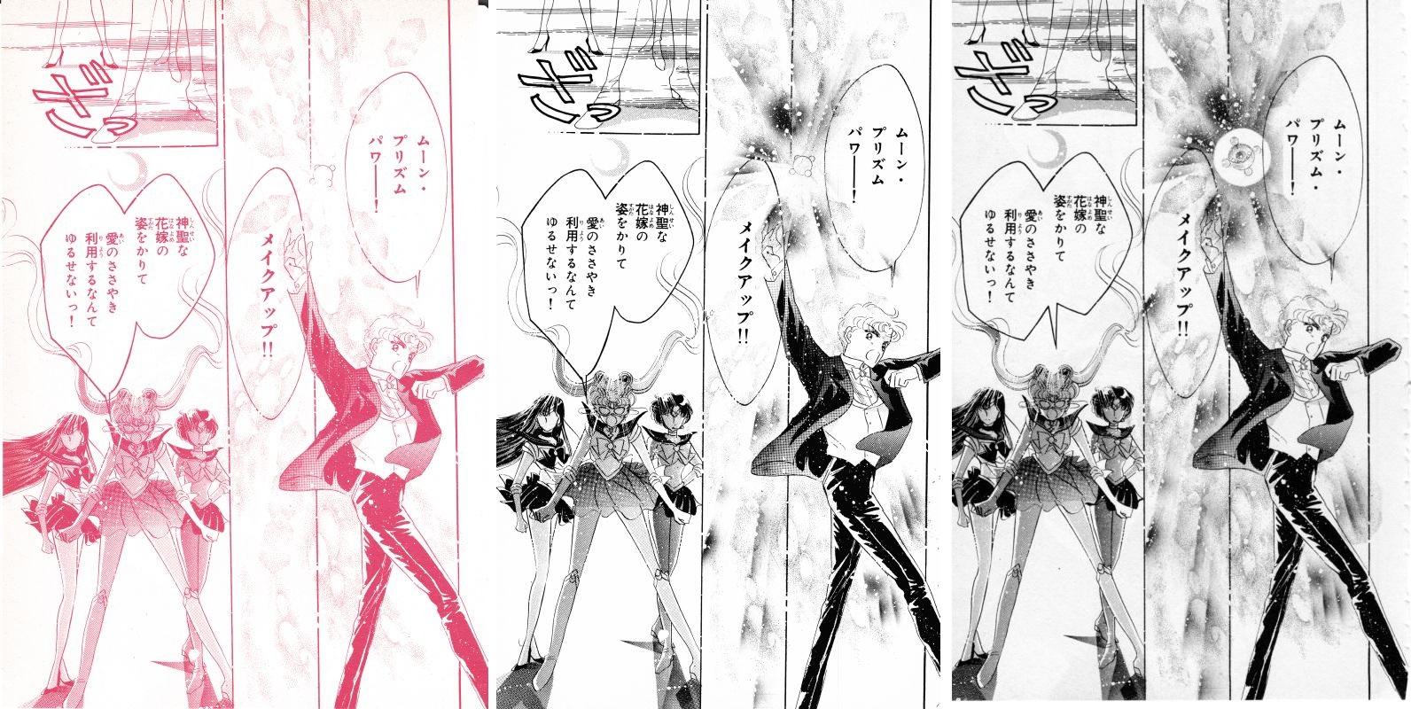 Act 5, Page 21 – Nakayoshi, Original, Remaster