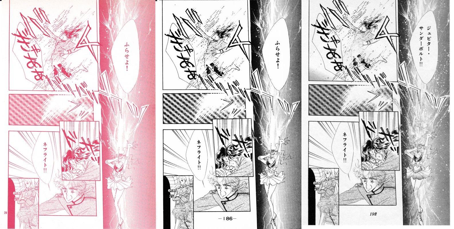 Act 5, Page 26 – Nakayoshi, Original, Remaster