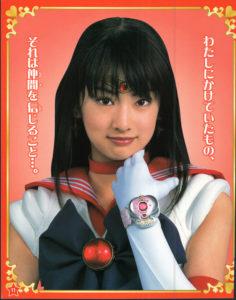 Keiko Kitagawa (2003)