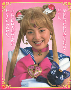Miyuu Sawai (2003)