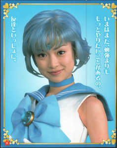 Rika Izumi (2003)