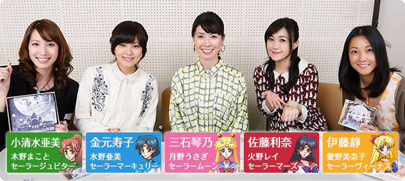 Kotono and the Sailor Moon Crystal cast