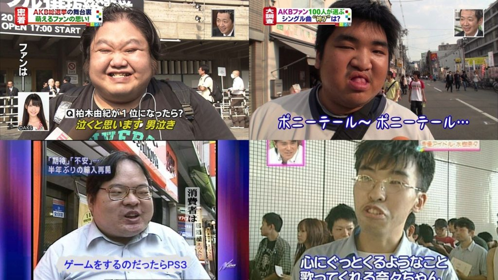 Otaku as shown on Japanese news