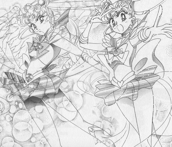Super Sailor Moon (Infinity & Dream)
