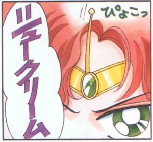 Sailor Jupiter Panel 1