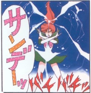 Sailor Jupiter Panel 2