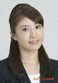 Misako Iwana (2011)