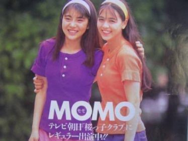 "Anza and Ayako as ""Momo"""