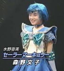 Ayako Morino (1993~)