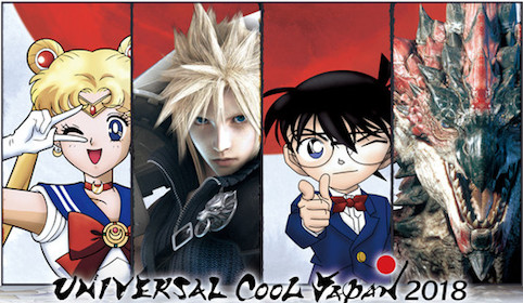 The old Universal Cool Japan promo image -- note the different brooch