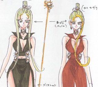 Sailor Phi & Sailor Chi