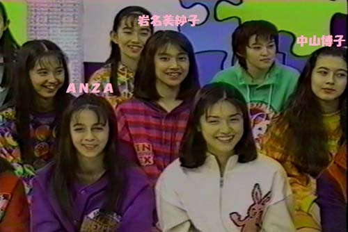 Sakurakko Club members (left to right): Anza, Misako, and Hiroko