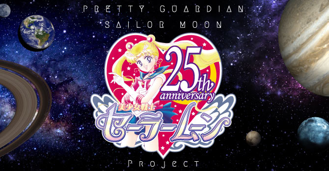 Time for some Sailor Moon news!