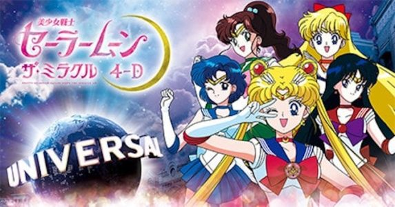 Sailor Moon comes to Universal Studios Japan