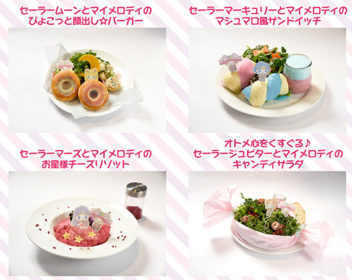 Just a few of the menu items at the Sailor Moon x My Melody Cafe