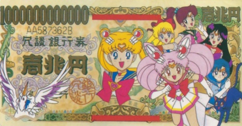 I think Toei probably would've been happy with 1,000,000,000,000 yen...