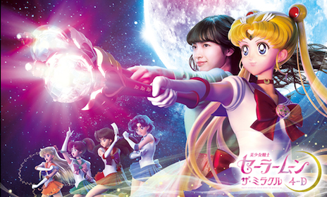 Sailor Moon, now in 4D
