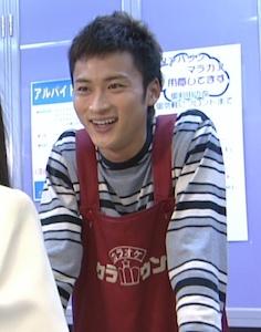 Masaya Kikawada (2003)