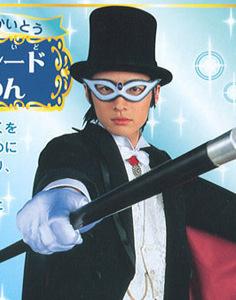 Jouji Shibue (2003)