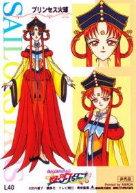 Princess Kakyuu, anime style