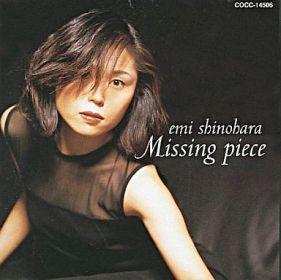 Emi Shinohara (Makoto Kino)