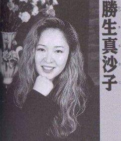 Masako Katsuki (Michiru Kaioh)