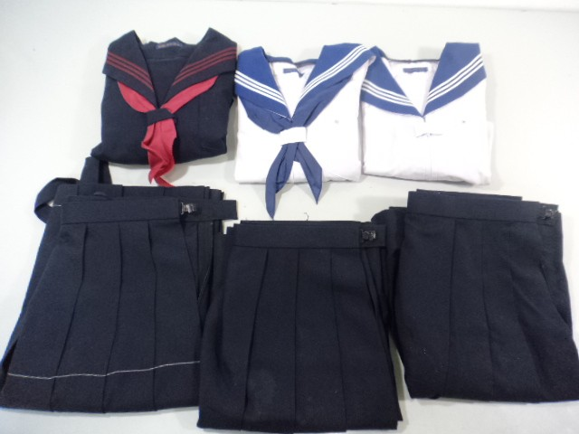 Kita Junior High School uniforms