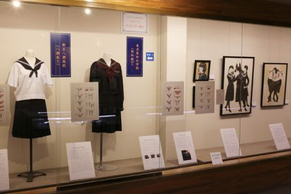 A sailor uniform exhibit, showing how to tie school knots