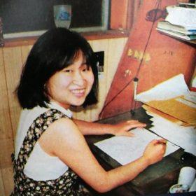 Kazuko Tadano (1993)