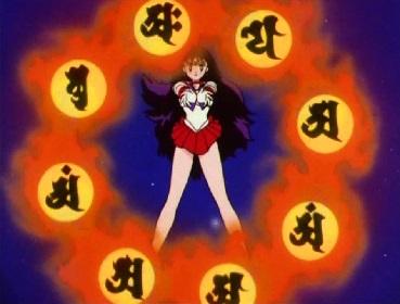 Burning Mandala, 90s style