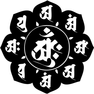 The Center Eight Petal Hall (Sanskrit)