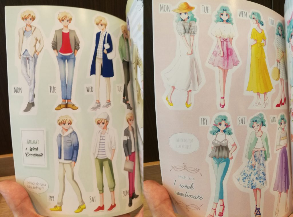 A week in the fashionable lives of Haruka and Michiru
