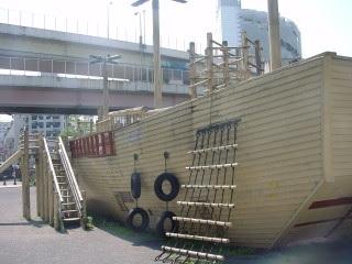 Boat in Ichinohashi park