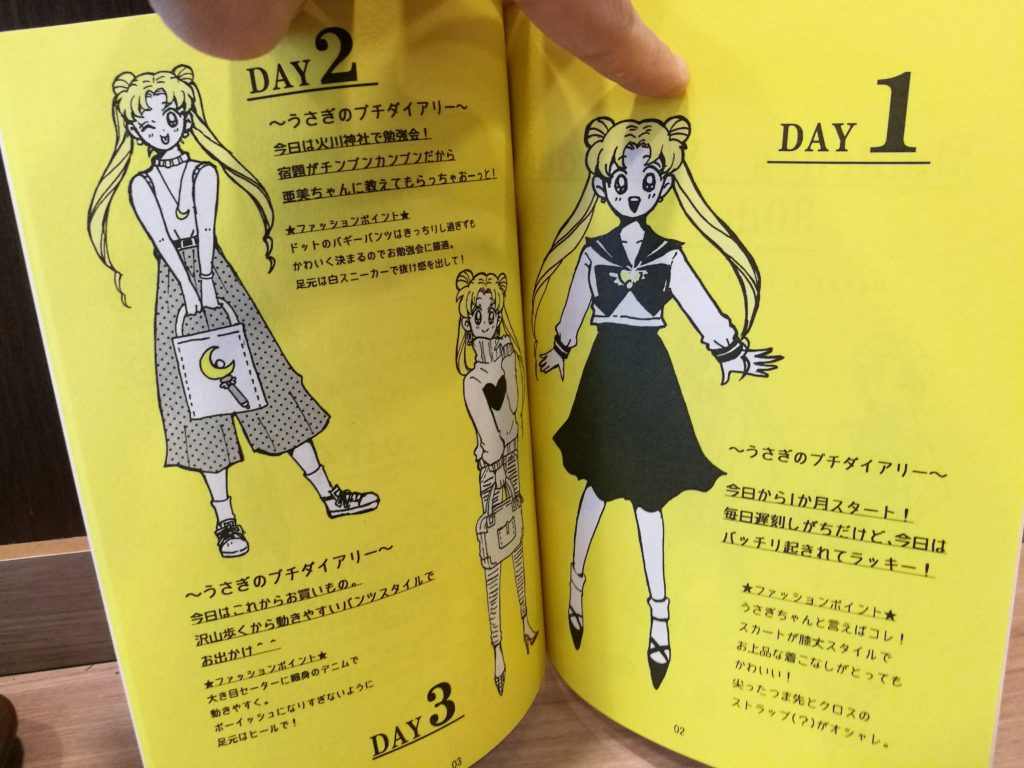 30 days of fashion with Usagi Tsukino