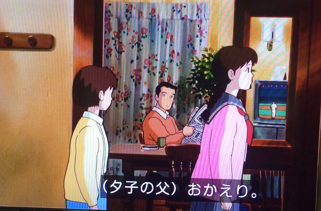 Someone bid a lot of money just for one line as Yuko's father in Whisper of the Heart